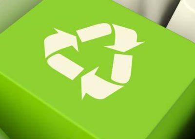 Энергетическое использование бытовых отходов