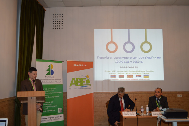 Materials of the presentation of the scenario of Ukrainian energy sector transition towards 100% RES by 2050