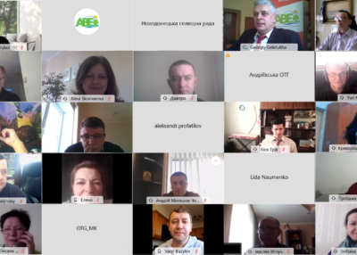 """Materials of the online seminar """"Promoting energy security and sustainable development of local communities in the Donetsk region"""""""