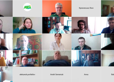 """Materials of the online seminar """"Promoting energy security and sustainable development of local communities in Dnipropetrovsk region"""""""