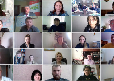 """Materials of the online seminar """"Review of the transition of Ukrainian cities to sustainable energy"""""""